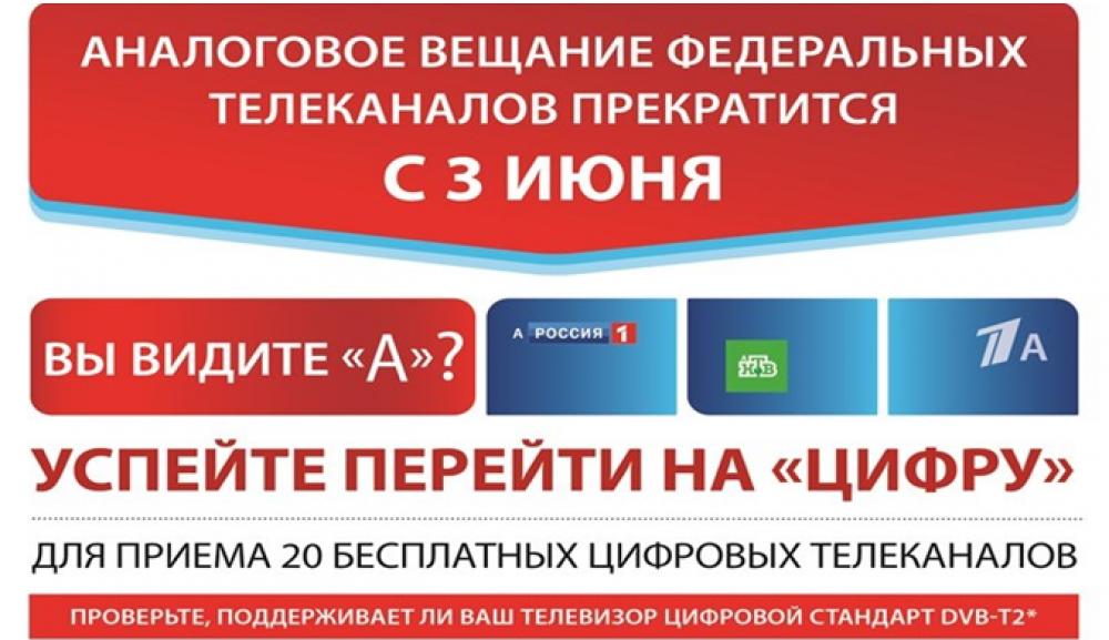 Транспортный налог в темрюке ставки на 2012 год заработать в интернете на автомате без вложений